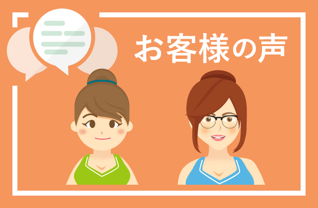 shapecise-customers-voice