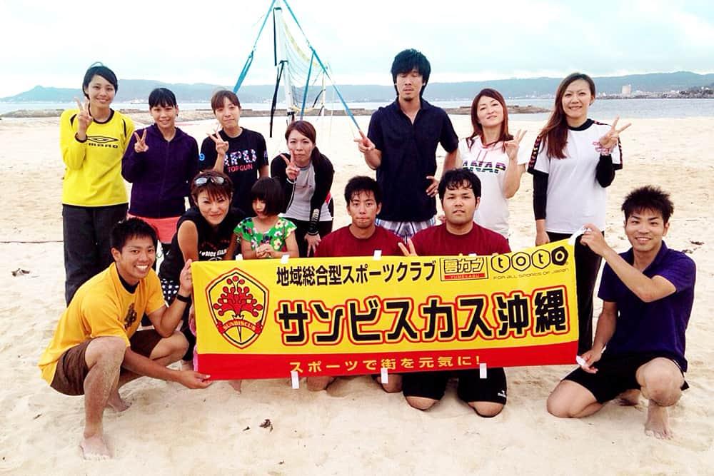 curriculum-beach-volleyball